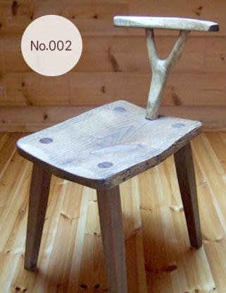 八ヶ岳の手作り木製品【背もたれつき椅子】作品No.002