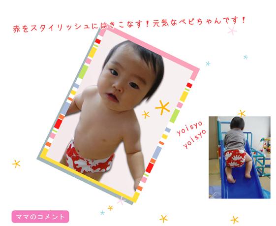 きらきら赤ちゃん かわいい 布オムツカバー 布オムツ