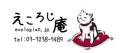 エコ洗剤&雑貨のオンラインショップ【えころじ庵】重曹エコ洗剤、布ナプキン、布おむつカバー、無添加化粧品、精油などをお届け。